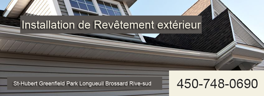 Revetement ext rieur st hubert rev tement canexel for Pose de revetement exterieur